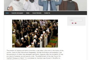 المركز العراقي لحوار الاديان