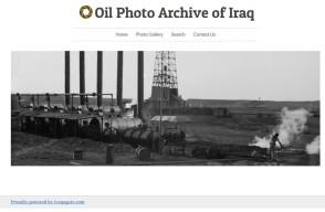 الارشيف العراقي النفطي