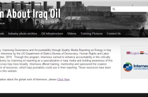 learn about oil